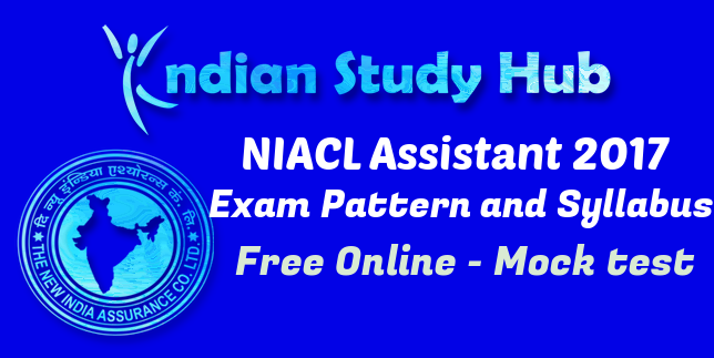NIACL Assistant 2017 Free Online