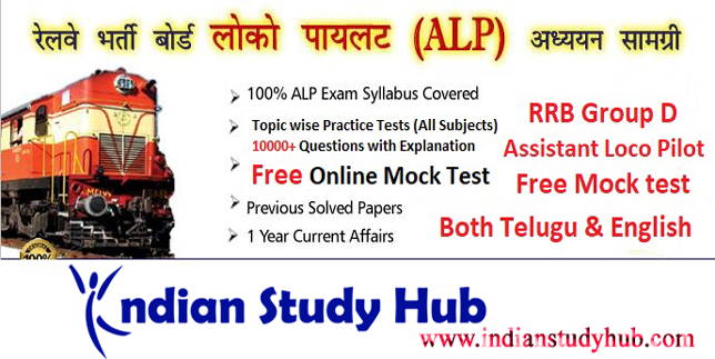 Free Mock Test in Telugu English and Hindi for Railway ALP